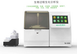 M900生化分析儀