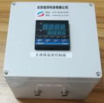 多通道温度控制器