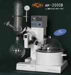 旋转蒸发器XD-2000B(原RE-2000B)【上海贤德】