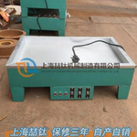 BGG-3.6電熱板廠家低價促銷