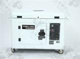 15kw静音柴油发电机