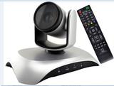 H.264/MJPEG双码流远程培训USB会议摄像头