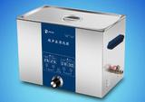 上海知信超声波清洗机ZX-800DE单频型实验室除油锈清洗