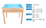 心理咨询室设备心理治疗沙盘游戏桌实木沙盘沙箱桌