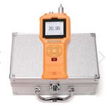 泵吸式氢气检测仪,便携式氢气测定仪