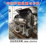 北京康威能特灰霾研究装置箱体专业快速
