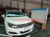 比亚迪E5电动汽车整车电气系统实训台    新能源汽车电器系统