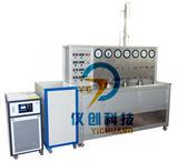 超临界CO2萃取装置