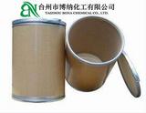 供应商N-甲基酪胺盐酸盐原料药生产厂家13062-76-5保健品功效作用