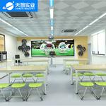 创客教室课桌椅(实践操作台)