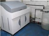 化学实验室废水处理机