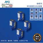 光电传感器,QMI7/0N-0A,墨迪 Micro Detectors,方形传感器