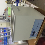超聲波清洗機 槽式超聲提取器