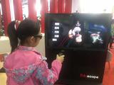 EduScope 3D全息互动教育平台