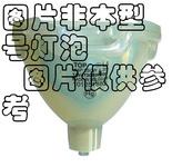 3M投影机灯泡