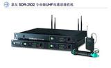 进口UHF专业无线话筒SDR-2932