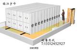 扬州档案密集架|南通密集柜|图书架