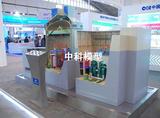 AP1000MW核电站模型
