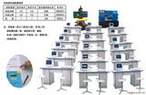 TYKJ-2003型 機電一體化數控編程實驗室設備