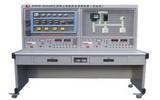SXKW-845A 网孔型电工技能及工艺实训考核装置(单面、双组)