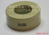 CH063075韩国CSC高磁通磁环