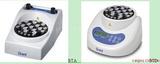固定槽微管式BTD、BTA系列干浴器