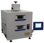 计量校准水份测定仪HS50 水和溶剂含量的检测