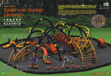 凱奇-游樂設施-戶外游樂設施-蜘蛛俠攀爬架