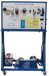 汽車電源系統示教板