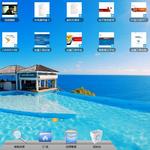 国泰安数字化校园管理平台