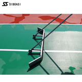 斯波阿斯 铝合金网球场推水器刮地器 篮球场刮水器运动场清洁地刮