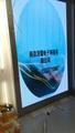 南京LED显示屏安装调试维修批发生产加工设计