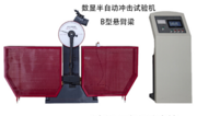 众标品牌  金属材料冲击试验机  JB-300  [请填写核心参数/卖点]