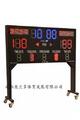 移动式无线遥控大球类比赛电子记分牌Ⅱ