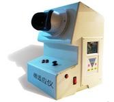 暗适应仪           型号:MHY-28839