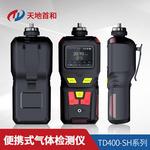 便携式氦气纯度检测仪TD400-SH-He适合氦气瓶检测