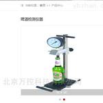 3C啤酒、饮料CO2测定仪  ( 啤酒检测仪器)WK14-SCY-3B