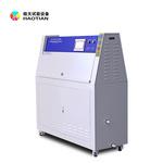 UV紫外光耐老化测试仪抗紫外线老化试验箱