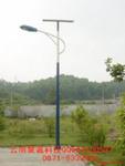 云南太阳能路灯