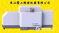 大量程干法激光粒度测量仪生产厂家,优质重庆激光粒度仪供应商