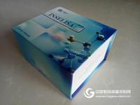 小鼠胰岛素原(Pro-INS)酶联免疫试剂盒(ELISA试剂盒)6.5折优惠中