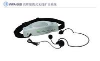 台湾大同腰挂扩音器TBA-810