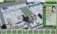 企业经营决策模拟软件