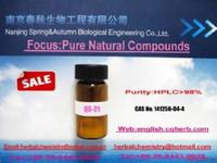 原七叶皂苷元/ 七叶树皂苷B/QS-21/白屈菜碱
