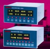 发电机指挥信号装置