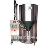 实验型小型喷雾干燥机/5L小型喷雾干燥器