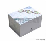 人抗磷脂酰丝氨酸抗体(APSA)ELISA检测试剂盒