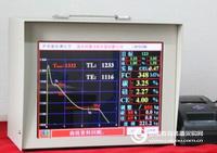 钢铁五元素分析仪器金属元素分析仪金属成分检测仪