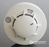 陕西海湾供应商、铜川消防报警控制器、JTY-GF-GSTN701独立式感烟探测器