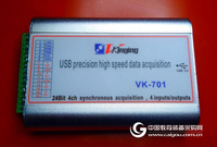 VK701S/RS232高速精密数据采集卡